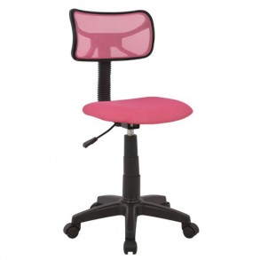 Καρέκλα υφασμάτινη σε ροζ χρώμα