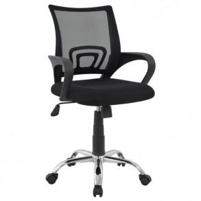 Αναπαυτική καρέκλα γραφείου σε μαύρο