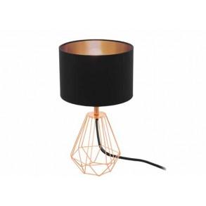 Επιτραπέζιο φωτιστικό Carlton