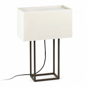 Επιτραπέζια λάμπα με μεταλλική βάση design