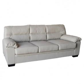 Τριθέσιος γκρι καναπές