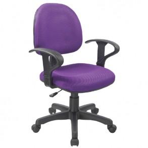 Καρέκλα γραφείου με μπράτσα