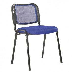 Κάθισμα επισκέπτου μπλε
